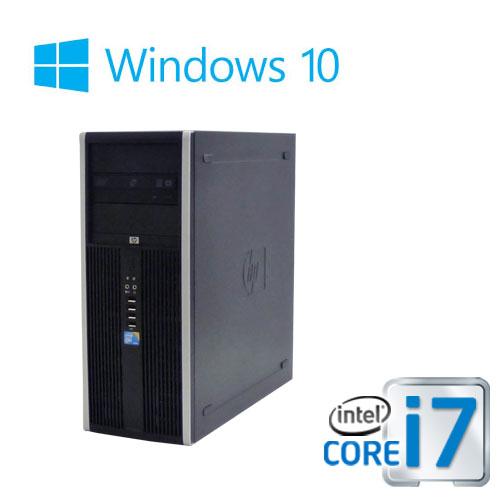 中古パソコン デュアルモニタ 23型フルHD液晶/HP8300MT/Core i7 3770(3.4G)/メモリ4GB/HDD500GB/DVDマルチ/Windows10 Home 64bit/0942d
