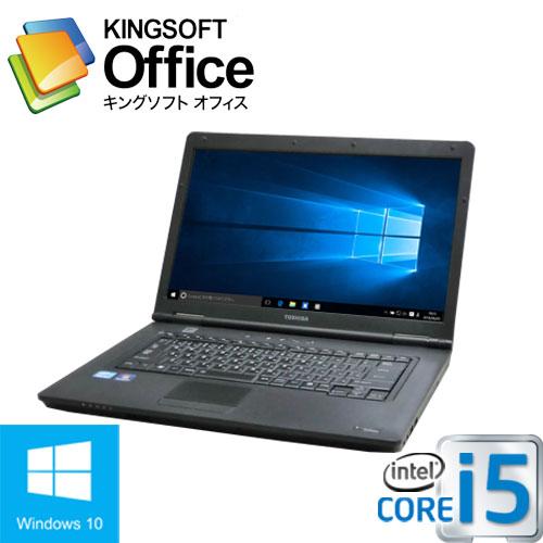 中古ノ-トパソコン 東芝 dynabook B551/15.6型液晶/A4/Core i5 2410M/メモリ4GB/爆速SSD120GB/DVDマルチ/無線LAN/Office/Windows10 Home 64bit/1396n
