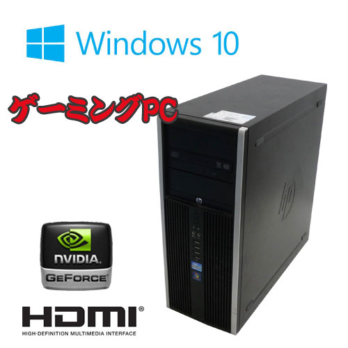 中古パソコン ゲ-ミングPC HP8000MT/Core2 Quad Q9650(3Ghz)/メモリ4GB/HDD2TB(新品)/GeforceGTX750/Windows10Home64bit/1003x