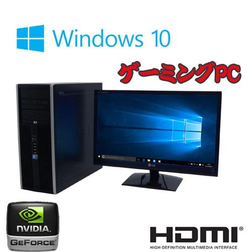 中古パソコン ゲ-ミングPC 大画面24型フルHD/HP8000MT/Core2 Quad Q9650(3Ghz)/メモリ4GB/HDD2TB(新品)/GeforceGTX750/Windows10Home64bit/1004x