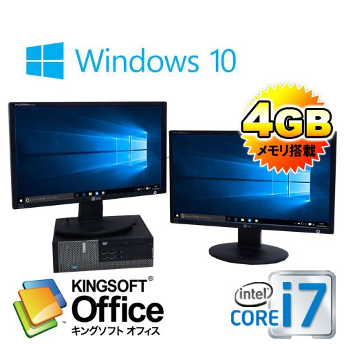 中古パソコン Windows10 Home 64bit/デュアルモニタ 22型/Core i7(3.4GHz)/メモリ4GB/HDD500GB/Kingsoft_WPS_Office_2017/DVDマルチ/DELL 790SF/1169D