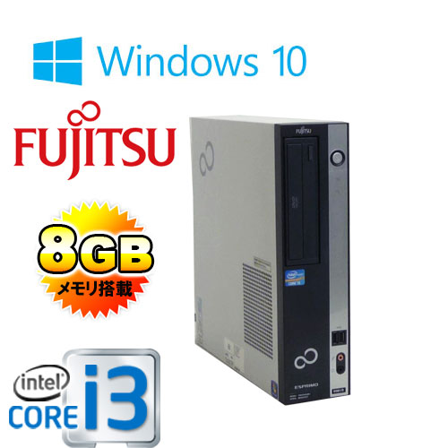 富士通 ESPRIMO D751 Core i3-2100(3.1GHz) メモリ8GB  DVD-ROM HDD500GB Windows10 Home 64Bit(正規OS MRR)/1215aS