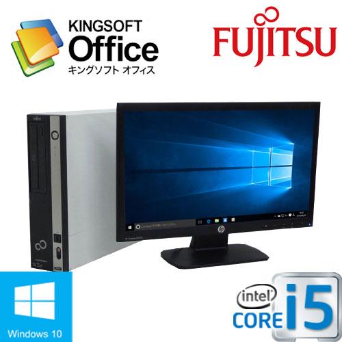 デスクトップパソコン Windows10 64Bit /富士通 FMV D582 / Core i5-3470(3.2Ghz) /メモリ4GB /HDD250GB /DVD-ROM /KingSoft Office /20型ワイド液晶/中古/1420ss