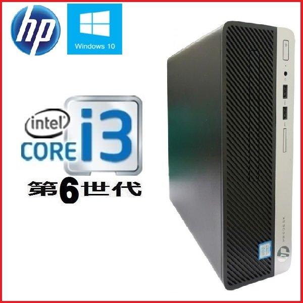 中古パソコン デスクトップパソコン HP 400 G4 第6世代 Core i3 6100 3.7Ghz メモリ16GB 高速 新品 SSD512GB 正規 Windows10 Pro Office付き 1625a-6