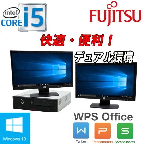中古パソコン 正規OS Windows10 64Bit /富士通 FMV D583 / Core i5 4570(3.2Ghz) /メモリ4GB /HDD250GB /DVD-ROM /KingSoft Office /デュアル22型ワイド液晶(2画面)/1421d22s