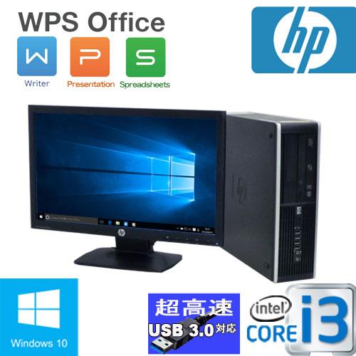 中古パソコン Windows10 Pro 64bit Core i3 3220(3.3GHz) HP 6300SF メモリ4GB HDD250GB 20型ワイド液晶 USB3.0対応 1470s-mar