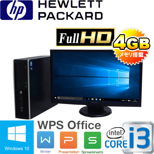 中古パソコン Windows10 Home 64bit MRR Core i3 3220(3.3GHz) HP 6300SF メモリ4GB HDD250GB DVD-ROM /フルHD23型ワイド液晶/USB3.0対応 /1481SS