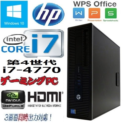 中古パソコン ゲ-ミングPC 正規 Windows10 Pro Core i7 4790 新品GeforceGT1030 HDMI DVI メモリ8GB HDD1TB HP ProDesk 600 G1 SF 1623g-mar