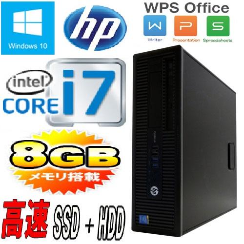 中古パソコン デスクトップパソコン 正規 Windows10 Pro Core i7 4790 メモリ8GB 爆速新品SSD120GB+新品HDD2TB HP ProDesk 600 G1 SF 1623a3-mar