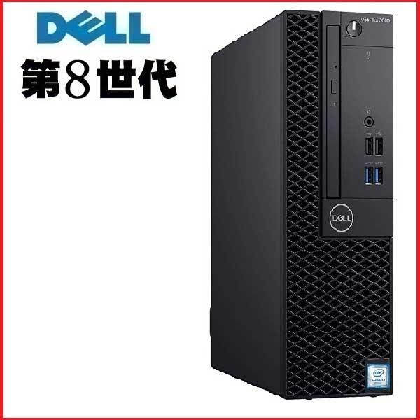 デスクトップパソコン 中古 正規 Windows10 第8世代 Core i5 メモリ16GB M.2 PCIe 新品SSD1TB DELL optiplex 3060SF 3060i5-5