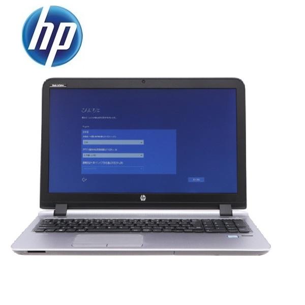 ノ-トパソコン 中古パソコン 正規 Windows10 第6世代 Core i5 メモリ16GB 高速新品SSD512GB Office付き HP ProBook 450 G3 note-2