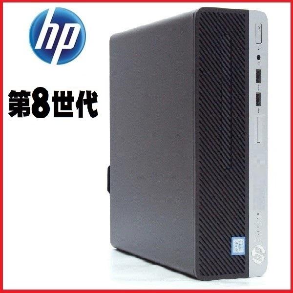 デスクトップパソコン 中古 正規 Windows10 第8世代 Core i5 メモリ16GB M.2 PCIe 新品SSD512GB HP 400 G5 G5i5-4