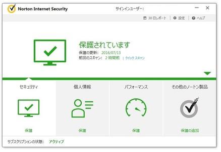 (パソコン 同時購入者様専用)(Windows10対応OK])Norton Securty ノートン セキュリティ 3年1台版(シリアルカード)