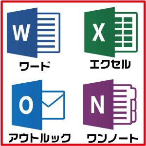 (パソコン同時購入者様専用)(新品)マイクロソフト正規 Office 2019 Personal(PIPC製品)