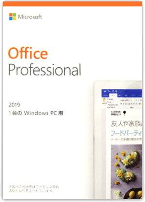 (パソコン同時購入者様専用)(新品)マイクロソフト正規 Office 2019 Professiona(PIPC製品)