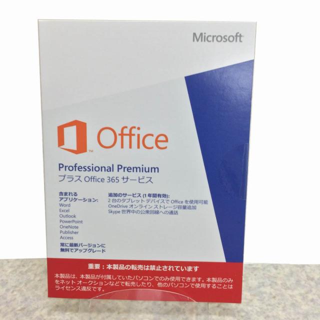 (パソコン同時購入者様専用)(新品)マイクロソフト正規 Office Professional Premium + Office 365 サービス付(PIPC製品)