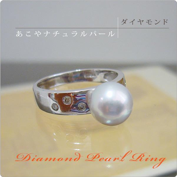 【限定1個SALE】あこやナチュラルパール&ダイヤモンドリング