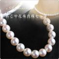 あこや花珠真珠8-8.5mm 花珠ネックレス1点、花珠イヤリング/ピアス1点 計2点セット