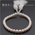 数珠 あこや真珠 7.5mm 数珠袋付