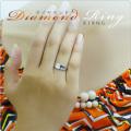 ダイヤモンド K18WGリング