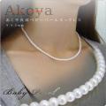 あこや真珠ベビーパールネックレス 4-4.5mm【1-1-1-2】
