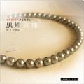 タヒチ黒蝶真珠ネックレス グレー 8-9.9mm珠