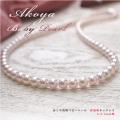 あこや真珠ベビーパール 彩凛珠ネックレス 5-5.5mm珠