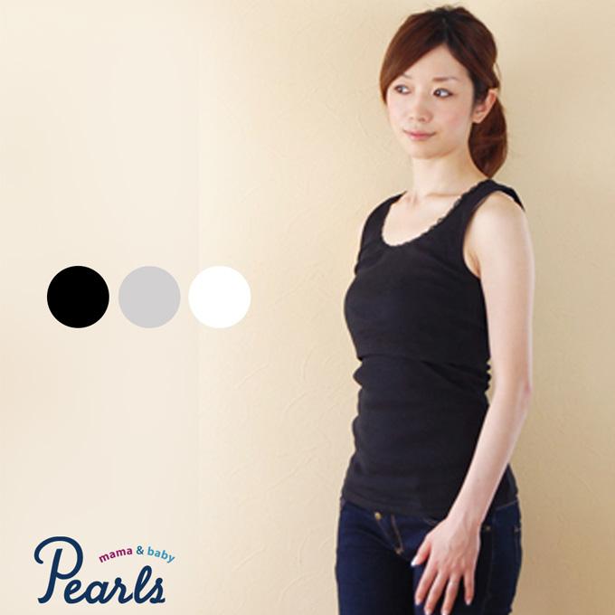 Pearls パールズ 授乳服 マタニティ インナー カットソー