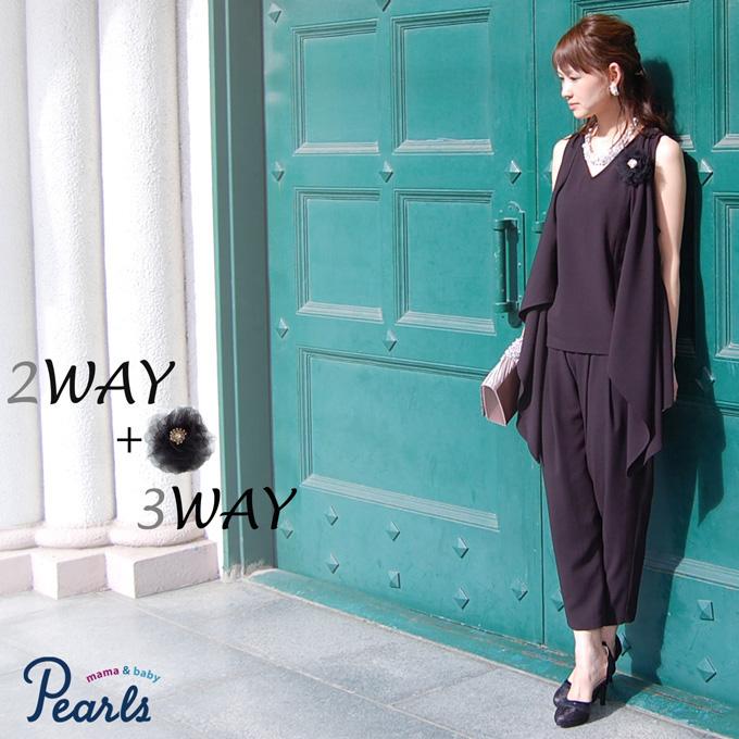 Pearls パールズ 授乳服 マタニティ パンツドレス フォーマル 3way