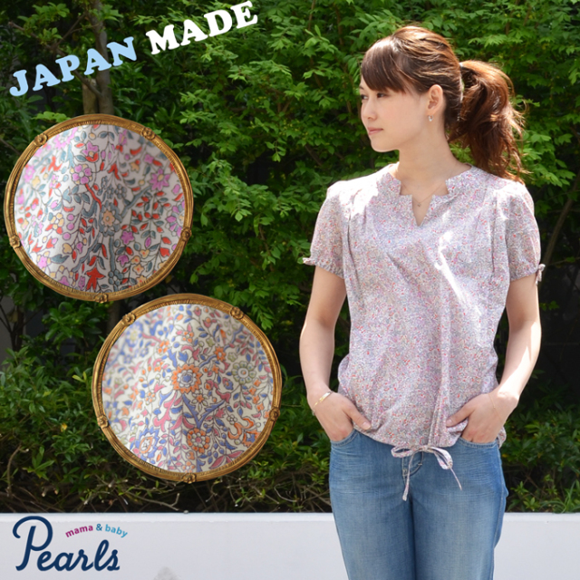 Pearls パールズ 授乳服 マタニティ トップス ブラウス
