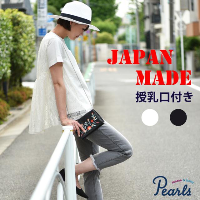 Pearls パールズ 授乳服 マタニティ トップス レース