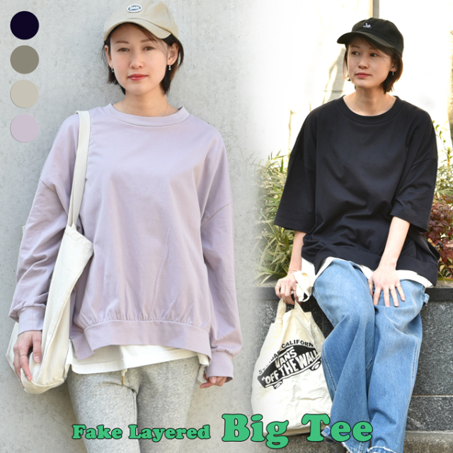 Pearls パールズ 授乳服 マタニティ トップス カットソー Tシャツ