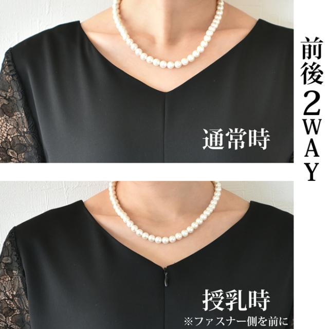 Pearls パールズ 授乳服 フォーマル パンツドレス ロング ゆったり