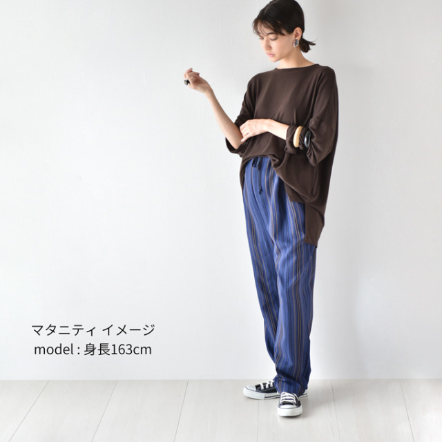 日本製 マタニティ パンツ 夏 春夏 ワイド 柄 ストライプ テーパード 麻 リネン Pearls パールズ