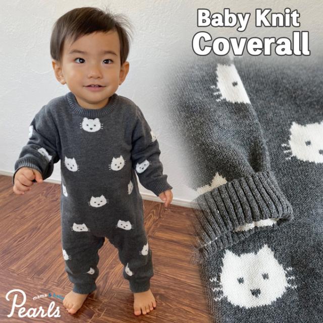 Pearls パールズ ベビー服 冬 猫柄 ネコ柄 ねこ柄 男の子 女の子 カバーオール 暖か あったか 綿 コットンニット
