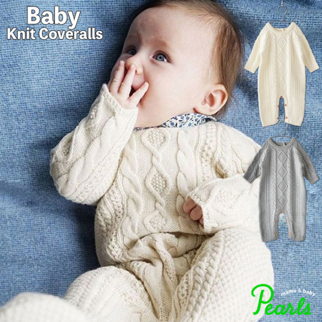 Pearls パールズ ベビー服 冬 男の子 女の子 カバーオール 暖か あったか 綿 コットンニット