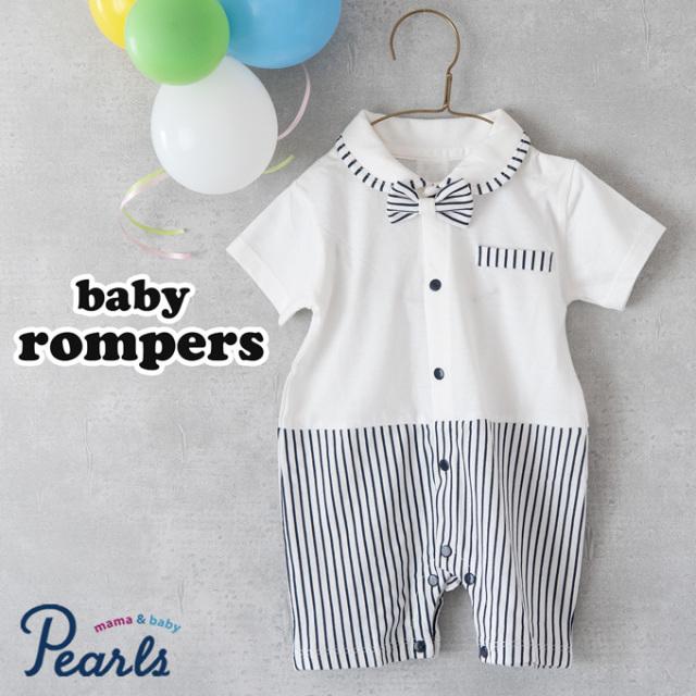 Pearls パールズ ベビー服 ベビーフォーマル 男の子 お食い初め きれいめ 夏