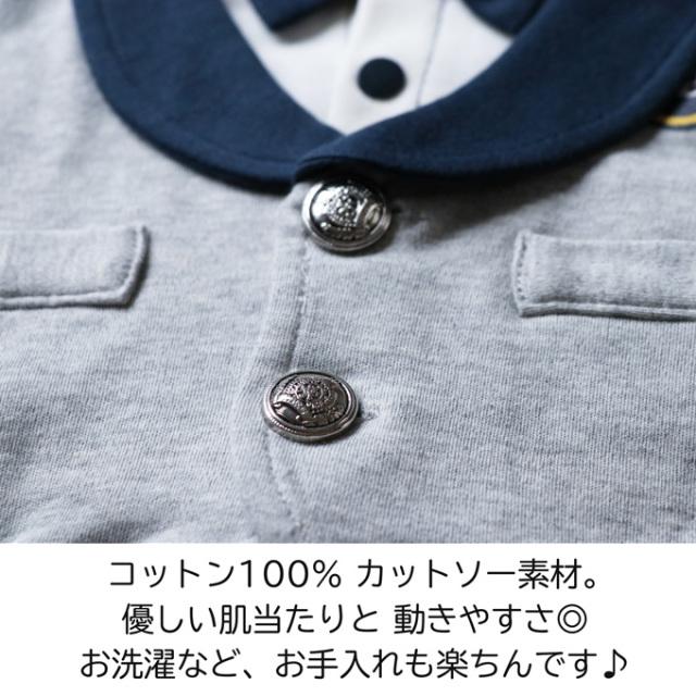 Pearls パールズ ベビー服 ベビーフォーマル 男の子 お食い初め きれいめ 節句