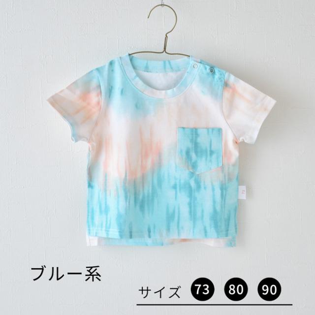 ベビー 夏服 ベビー服 夏 Tシャツ 半袖 トップス プリント パールズ Pearls
