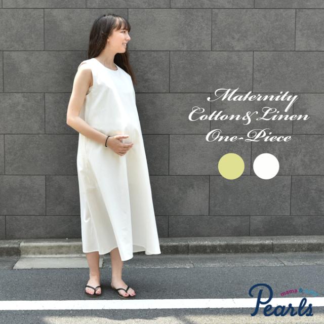 Pearls パールズ マタニティ ワンピース ロング 夏