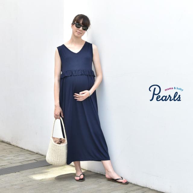Pearls パールズ 授乳服 マタニティ パジャマ マタニティパジャマ ネグリジェ ルームウェア ワンピース
