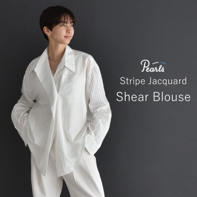 ブラウス トップス シャツ ストライプ ジャガード ポリエステル 冷房対策 シアー 長袖 Pearls パールズ