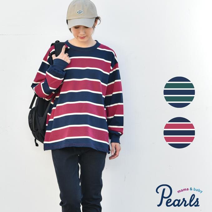 Pearls パールズ マタニティ トップス カットソー スウェット ボーダー