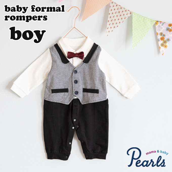 Pearls パールズ ベビー服 ベビーフォーマル 男の子 お食い初め 記念写真 写真撮影 百日祝い 節句