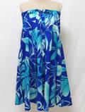 3Wayスカート(ブルー×アクア Lサイズ)