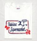 ハレイワスーパーマーケット オリジナルTシャツ(ホワイト)