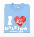 ハレイワスーパーマーケット オリジナルTシャツ(スカイブルー)