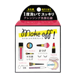 MAKE OFF SOAP (メイクオフソープ)