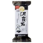 【ロングセラー】泥炭石