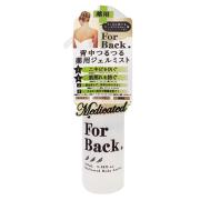 ForBack.背中つるつる薬用ジェルミスト